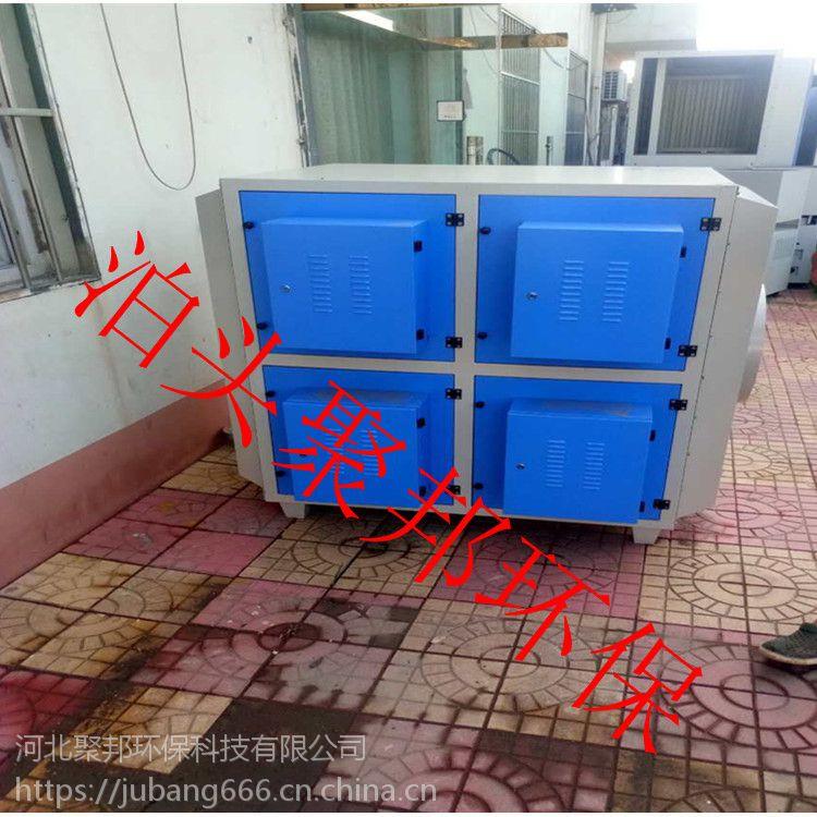 光氧设备厂家批发A等离子设备A工业废气净化处理设备