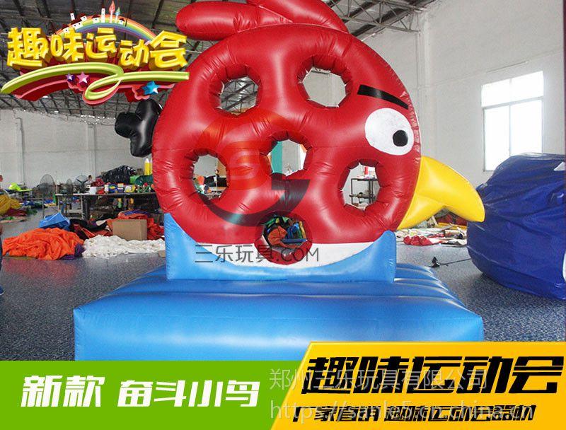 快来啊,趣味运动器材生产厂家SL大降价