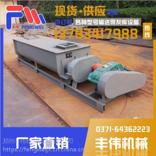 新型SJ湿料加湿搅拌机 高效双轴搅拌机定做 煤泥湿料加湿搅拌机价格 丰伟机械