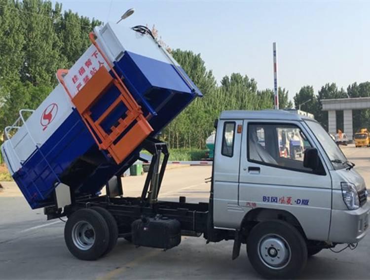 5方福田垃圾车 国五排放汽油挂桶式垃圾车