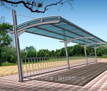 天津阳光板,阳光板采光系统,天津阳光板厂家