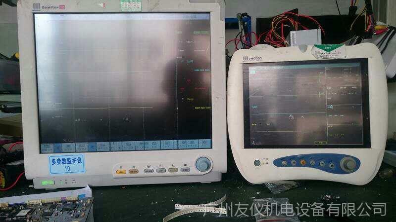 广州天河区伟康呼吸机维修