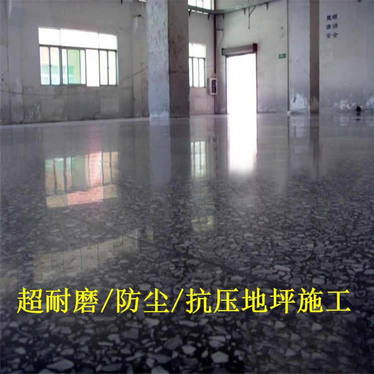 斗门、井岸厂房水磨石地面起灰、白蕉水磨石地面翻新--精控技术