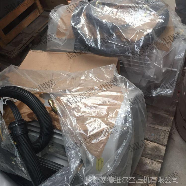 1092090381=YXLA250M1-2阿特拉斯空压机电机55KW