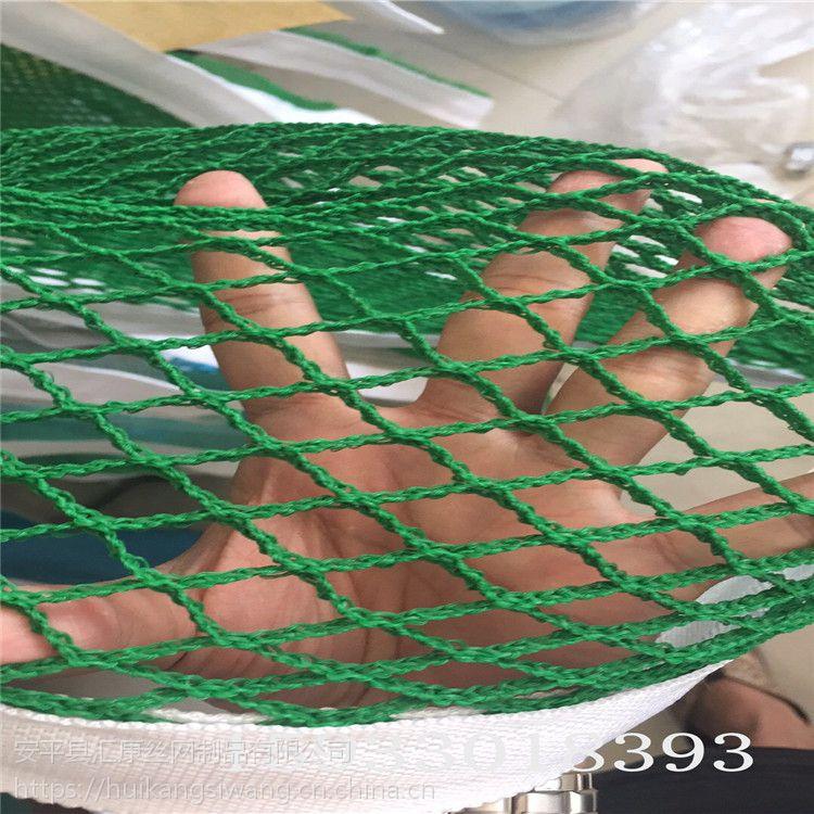 柔性聚乙烯防风抑尘网 矿区塑料围墙网 赤峰柔性阻燃网 绿色防火防护网