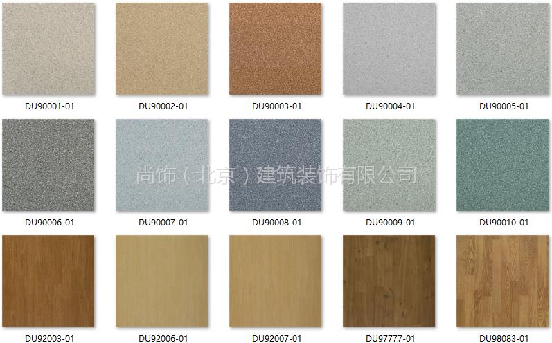 供应LG悦宝耐磨pvc地板2mm卷材塑胶地板