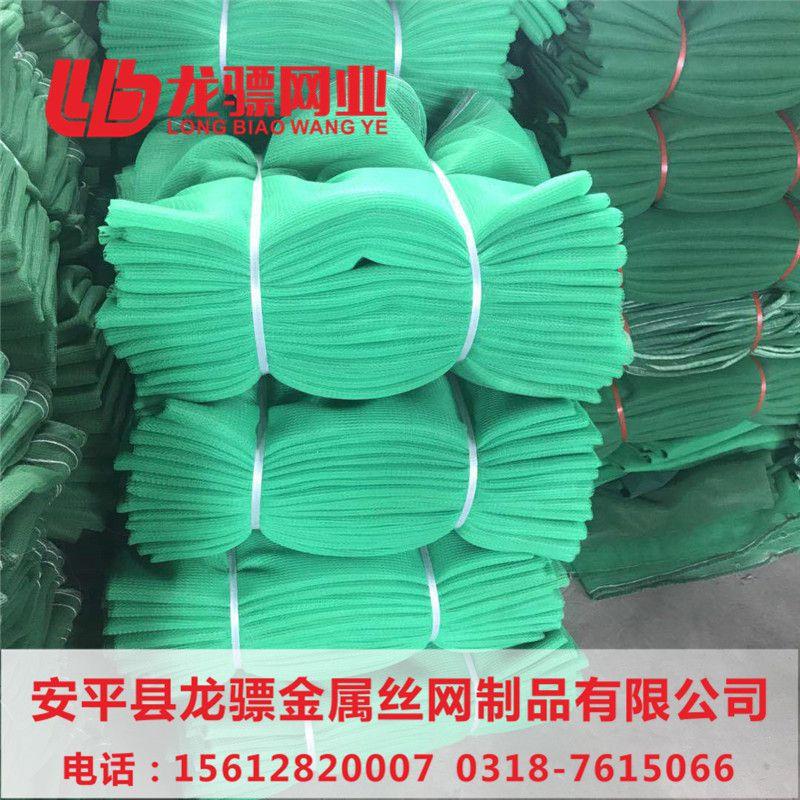 密目网定额 无纺布盖土网 盖渣土遮盖防护网