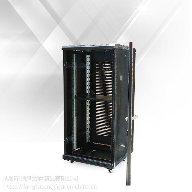狼图腾机柜豪华H型 22U 600*600 1.2米 服务器机柜 弧网门