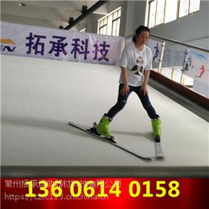 冰雪运动体验设备 儿童训练室内滑雪机 广东室内模拟滑雪机厂家