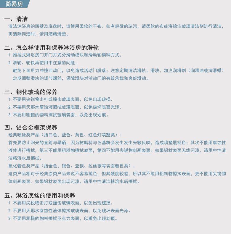 产品内页模板1_24