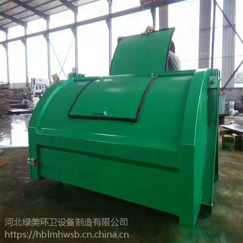 环保垃圾箱 方形小垃圾桶 环保垃圾桶 垃圾桶 方形