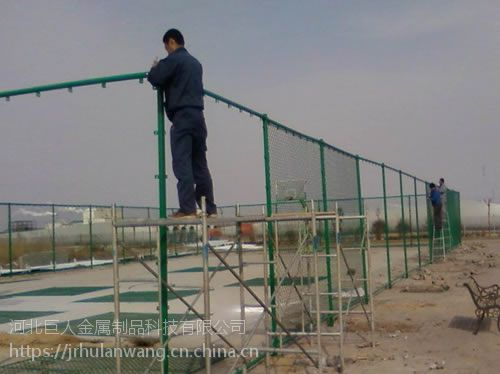 巨人羽毛球场围网 体育场护栏网 场地围网尺寸定做
