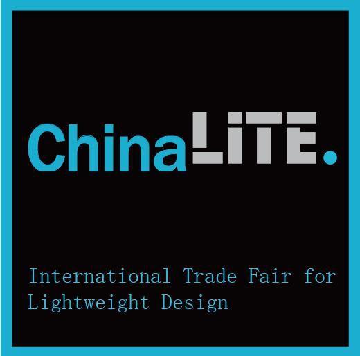 汽车轻量化丨2018上海国际汽车轻质技术展览会