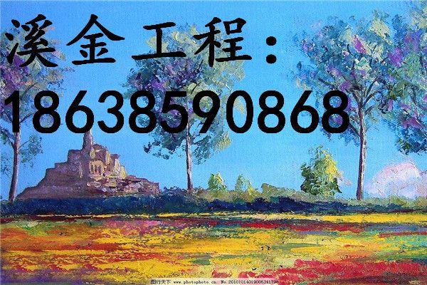 http://himg.china.cn/0/4_186_236074_600_400.jpg