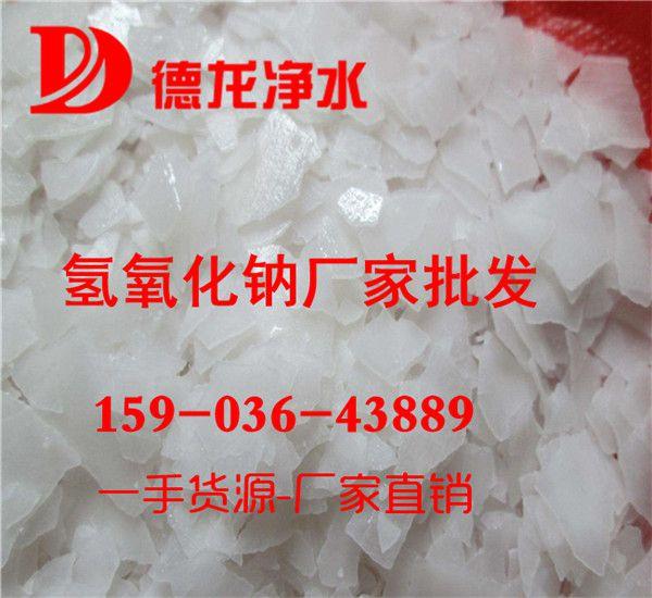 http://himg.china.cn/0/4_186_236782_600_550.jpg