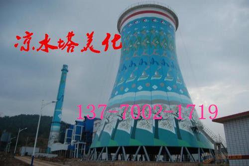 http://himg.china.cn/0/4_186_236948_500_333.jpg