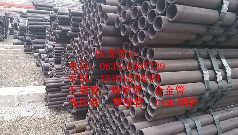 http://himg.china.cn/0/4_186_237154_800_454.jpg
