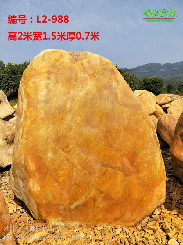 台州园林石,台州校训石,村牌石