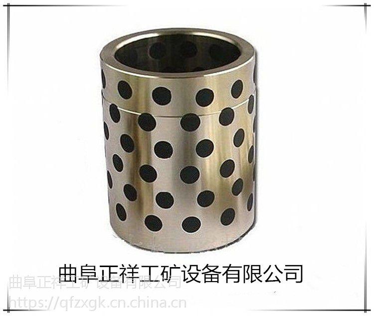 冶金机械连铸机配件铜套,石墨铜套