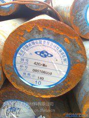 42CrMo合金结构圆钢现货供应 提供原厂质保书可零售批发规格齐全18921146126