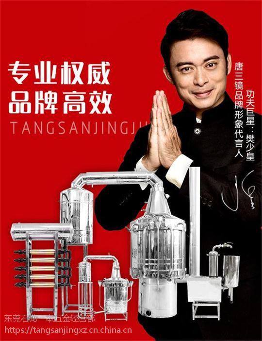 酿酒对原材料有什么要求吗一白酒酿酒技术培训一河北沧州