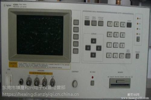 全国收购安捷伦8753E RF 网络分析仪