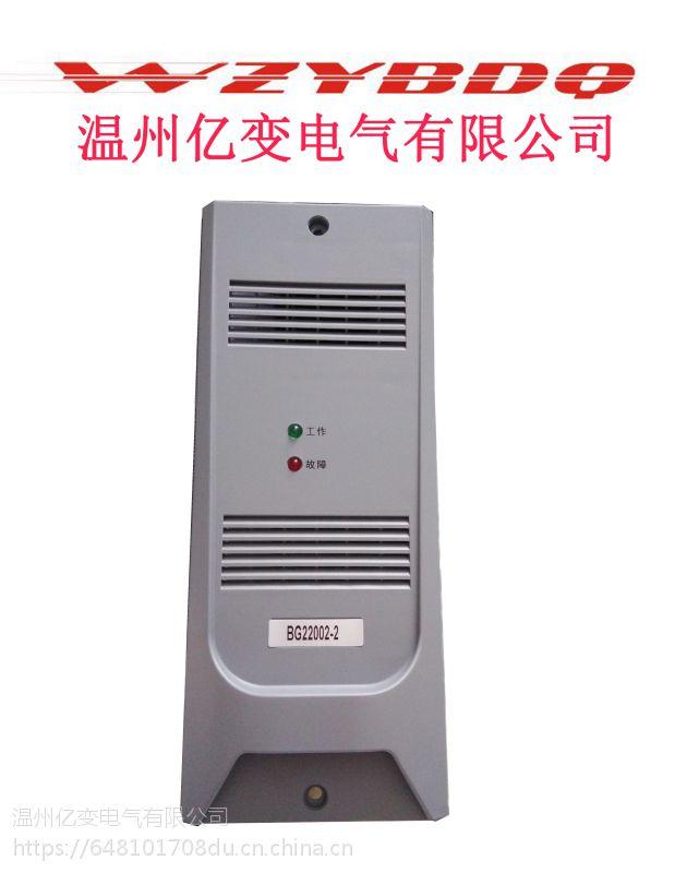 壁挂式直流电源模块EBU01