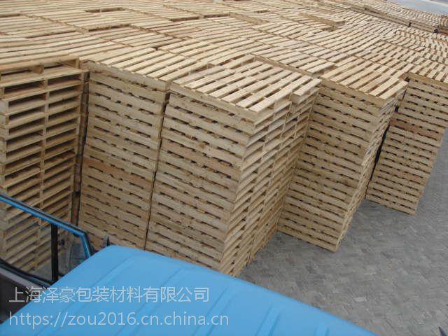 上海做木托盘厂,上海做出口托盘、出口木箱厂家,80*120围板箱
