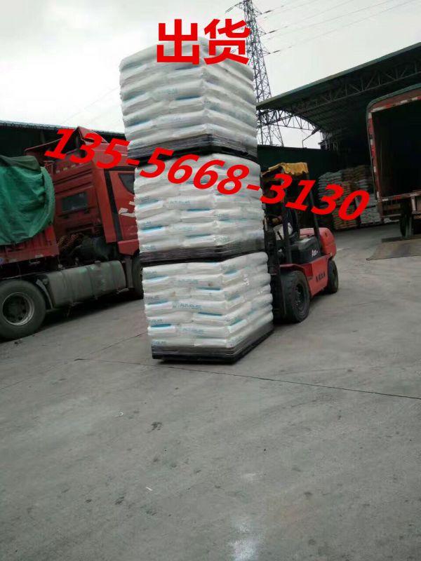 http://himg.china.cn/0/4_186_238492_600_800.jpg