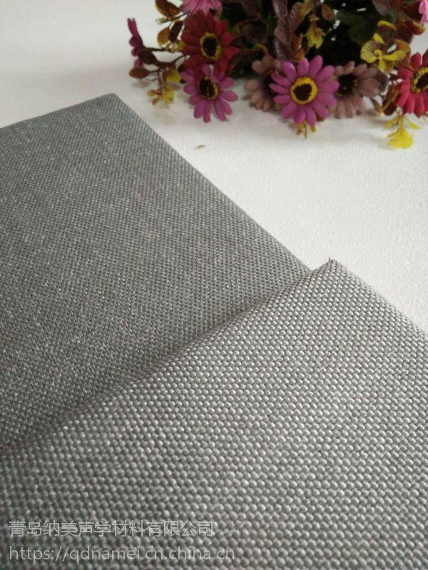 防撞布艺吸音软包 吸音阻燃软包 玻璃纤维隔音吸声防火板 多种规格可定制 厂家直销