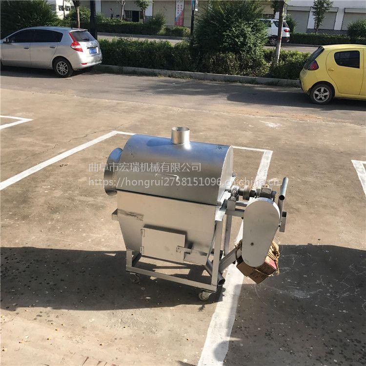 宏瑞自产自销滚筒式炒货机 全自动滚桶炒货机价格