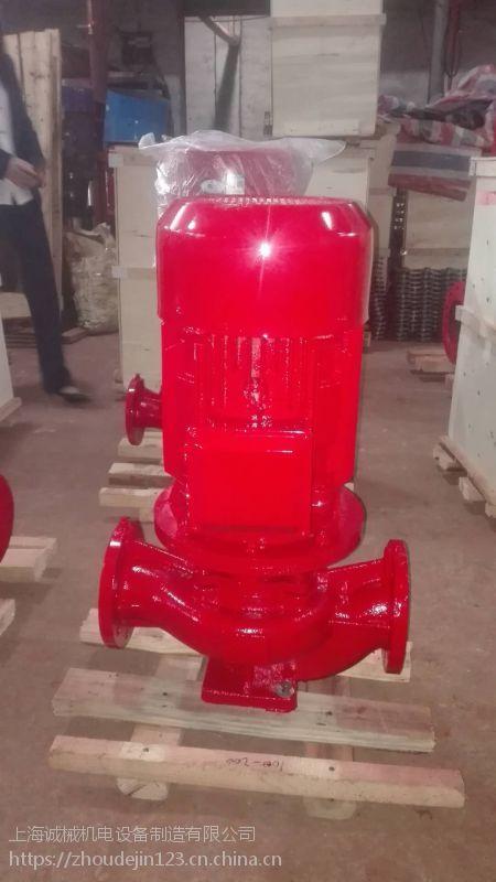 消火栓泵现货出售 增压加压消防泵XBD6.6/30·-100L工地常用消防水泵