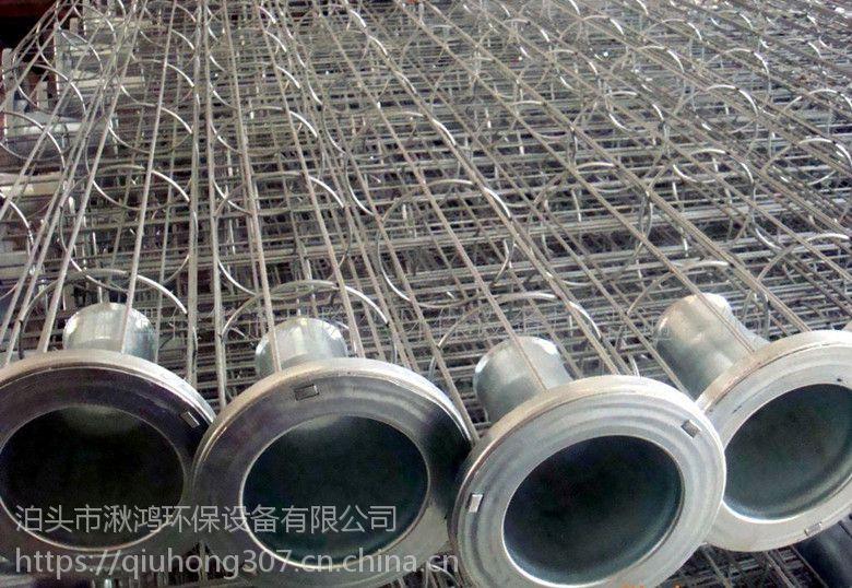 工业除尘器骨架除尘布袋镀锌骨架耐高温耐腐蚀有机硅龙骨框架