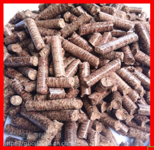供应生物颗粒生产厂家大库存供应足环保生物颗粒燃料|高热值低硫量少灰分|包送包卸货
