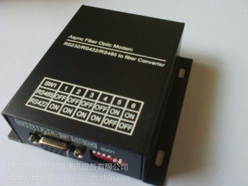 FMUX FM-EB350-5网络延长器 协议转换器 网桥 光端机