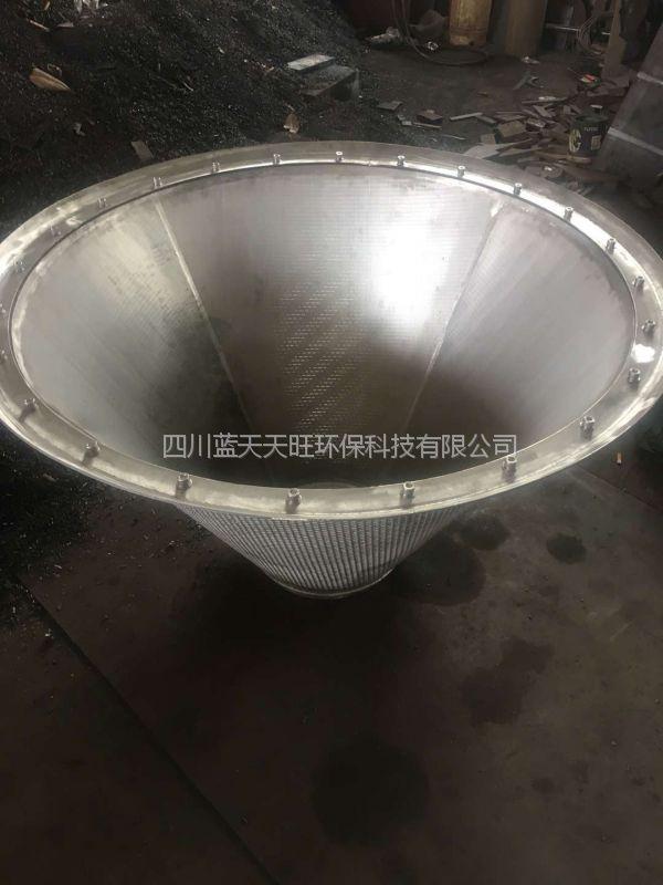四川省JX-FILTRATION加压过滤圆锥筛过滤设备厂家供应