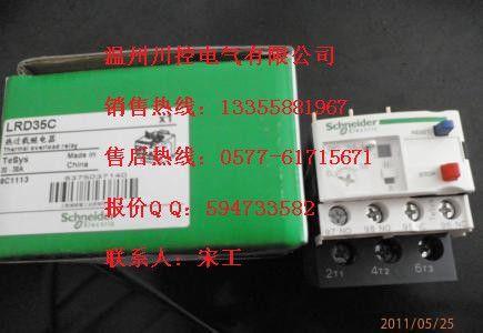 当电路欠电压时,欠电压脱扣器的衔铁释放.也使自由脱扣机构动作.图片