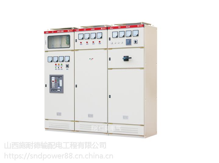大同MNS型低压抽出式配电柜 13803459092 0351-7588808
