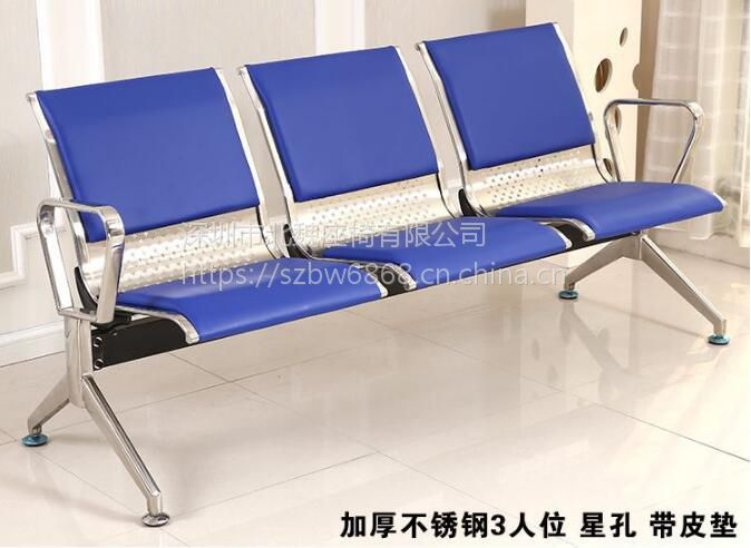 深圳旅客座椅-中国名牌,位于深圳,专业生产各类公共椅*机场椅*等侯椅