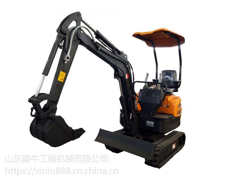山东犀牛重工XN16小型挖掘机全新 微型国家认证品质优良