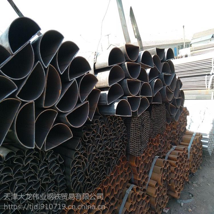 200*100半圆管、厚壁半圆管生产厂家