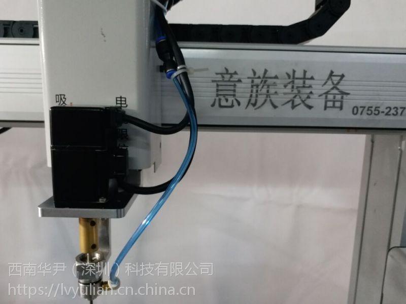 在全自动螺丝机的领域中能做到价钱与质量并存的有哪些厂家
