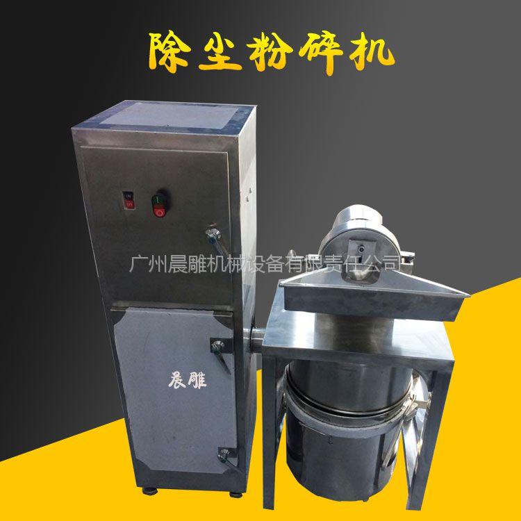 带除尘不锈钢万能粉碎机食品调料/白糖粉碎机全304不锈钢