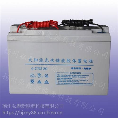浙江蓄电池_扬州弘聚新能源(图)_蓄电池价格
