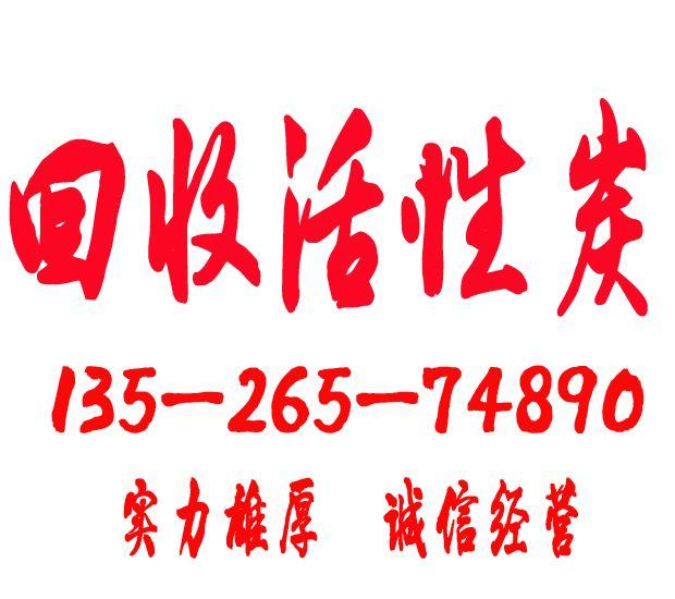 http://himg.china.cn/0/4_187_237358_620_550.jpg