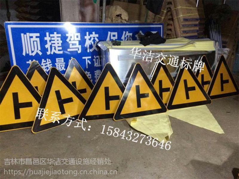 松原市道路标牌