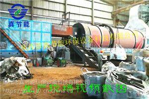纺织污泥干燥机设备规格