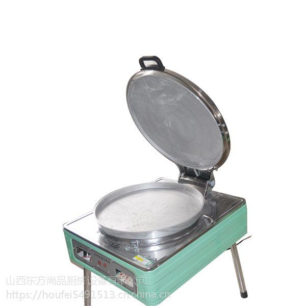 商用厨房炊事设备山西凝华电饼铛