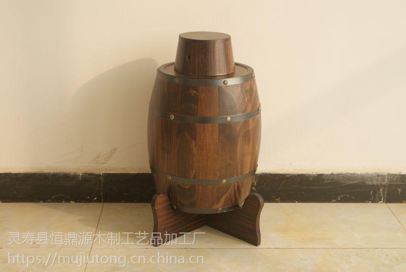 石家庄灵寿县木酒桶厂家生产制造商10L25L75L