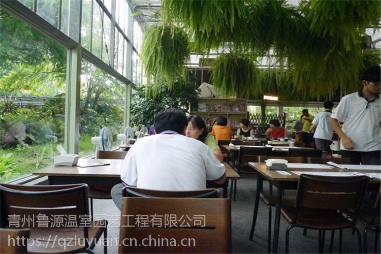 宁夏全自动型玻璃生态酒店餐厅6米主立柱、一键控制型专业施工厂家